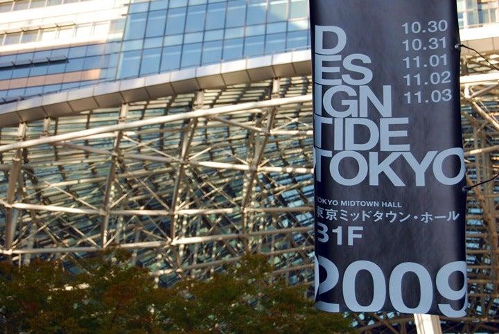 $しらさかブログ-デザイン事務所で働く東洋人の成長日記-