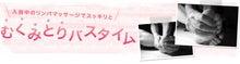 セラピュア Therapure ~オザティのHappy Life~-20091104