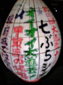 いおりブログ-Image1706.jpg