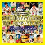 長山洋子オフィシャルブログ 長山洋子ファンクラブスタッフが随時更新します。Powered by Ameba-BOX_J