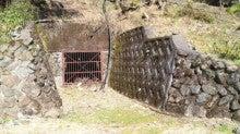 兵庫県 生野町商工会-伊藤さんと白口01