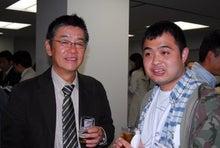 駒木会みんなのBLOG-09パーティ7