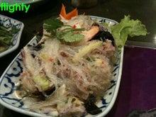 flighty life-thailand2