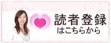 Miyabiの★スピリチュアル世界のギフトを届けます★-読者登録はこちらをクリック
