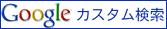 Maman☆World
