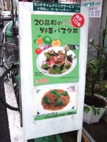 きょうの おみやげは けーきがいいな-野菜丼