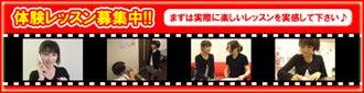 横浜ボーカルスクール 【Prize Entertainment】 Powered by Ameba