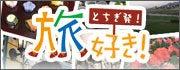宇都宮☆整体☆マッサージ☆R-monkey☆アールモンキー☆『さるのこしかけ』日記