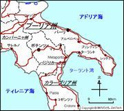 $ITALIA-旅人のブログ