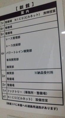 養生整体師&スポーツトレーナー・最上晴朗-20091104173139.jpg