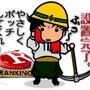 2PM進出に日本が熱…