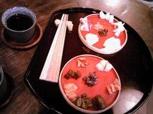 **Atelier Shino**                  ナチュラルフラワー&プリザーブドフラワー-お土産お漬物