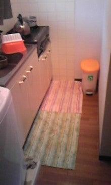 家を交換して住む_相宮のブログ-091106_163221.jpg