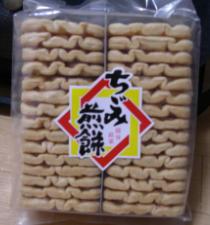 ハイヲピラ学習帳-ちぢみ煎餅