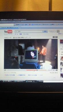マギー審司オフィシャルブログ powered by アメブロ-200911062336000.jpg