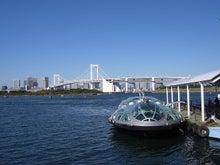 続 東京百景(BETA version)-#080 お台場の海