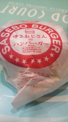 カズミの関門北九州近辺サラリーマンの昼飯事情他、そして....愉快な仲間達-2009110720160000.jpg