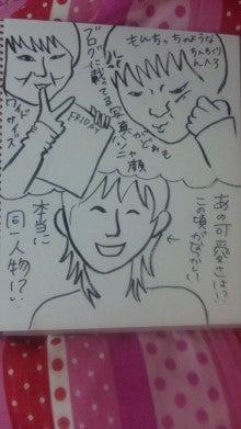 滝口ミラオフィシャルブログ「ミラっちょ絵日記」powered by Ameba-091107_231846.jpg