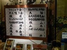 くろみえのblog