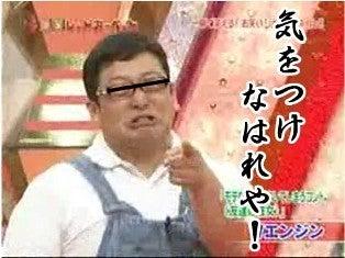 大盛りちゃ~ハン★ ~やっぱ毒盛り~