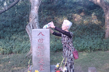 台湾生活…アジアの平和を願って-墓前綾子さん2