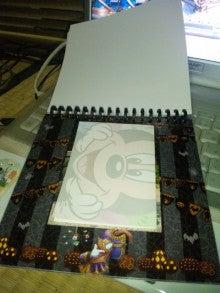 TOKYO Disney RESORT LIFE-DVC00111.jpg