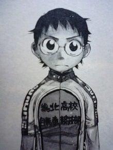 まんが栄養素-小野田坂道 インターハイジャージ姿
