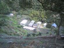 歩き人ふみの徒歩世界旅行 日本・台湾編-農場