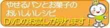 茨木くみ子のオフィシャルブログPowered by Ameba-DVDお試し