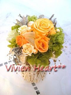 Vivien Heart**-イエロー
