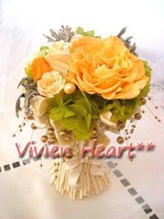 Vivien Heart**-メリアイエロー