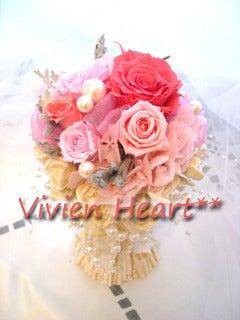 Vivien Heart**-ピンク