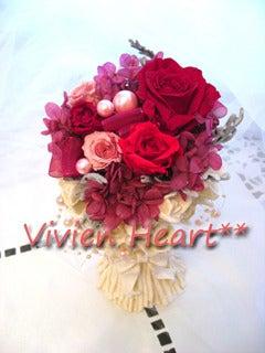 Vivien Heart**-レッド