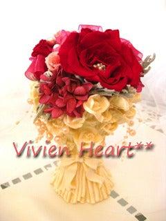 Vivien Heart**-メリアレッド