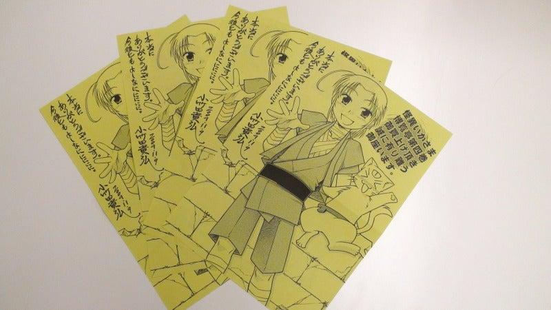 特攻野郎ComicREX編集部ブログ