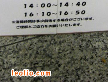 厠(かわや)イヤミ百景-1446