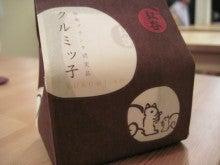 ぽれぽれカエルが雨に鳴く-kama11