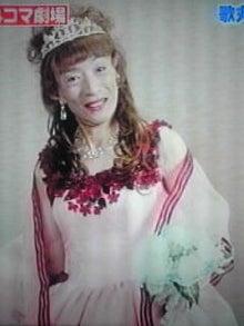 $なる子のニューハーフ  女装だぴょん !!