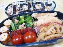 韓国料理サランヘヨ♪-091110_065010.jpg