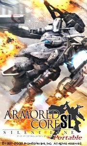 ギリアムのまったりゲームブログ-アーマードコアSL