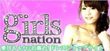 愛川もも オフィシャルブログ powered by Ameba