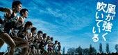 ダンテカーヴァーオフィシャルブログPowered by Ameba
