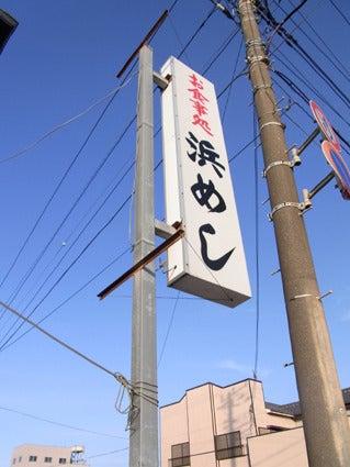 旨いものをただたしなんじゃう会?(仮)-銚子1