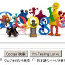 Googleロゴ「セ…