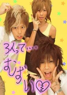 Japanese boys T02200312_0480068010302932050