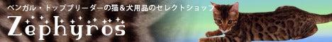 ☆なな☆ -afa1
