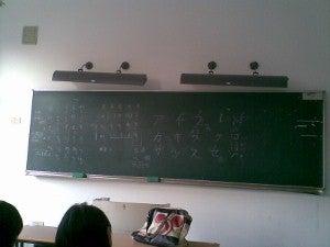 浙江万里学院日本語新幹線-11、1