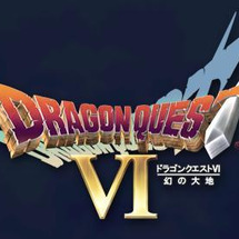 DS:ドラゴンクエス…