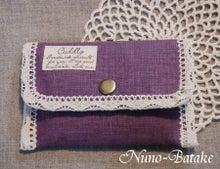 布畑 ~Nuno-Batake~ リネンとコットンの布小物
