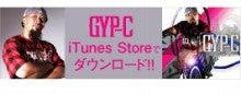 GYP-Cのブログ